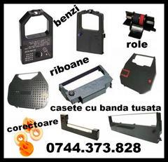 Riboane masini de scris marcile: Brather, Canon, Olivetti,  Panasonic, Shar